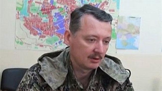 Igor Girkin, även kallad Igor Strelkov. Foto: donbass-info.com
