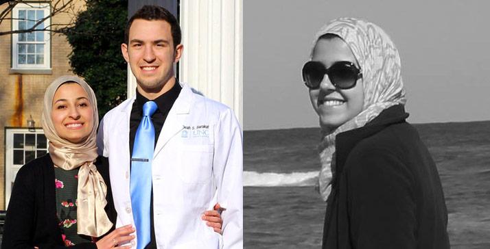 De tre ihjälskjutna studenterna begravs nu. Foto: Facebook, via Buzzfeed