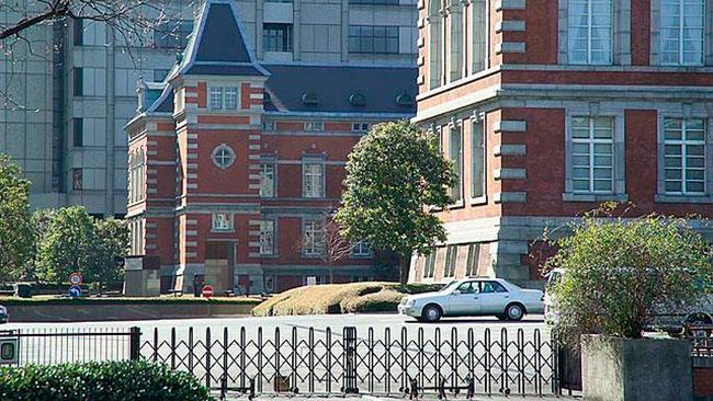 Japans justitiedepartement. Foto: Wikipedia