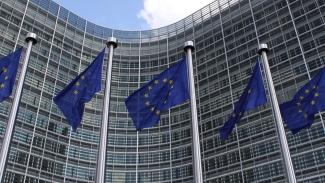 EU vill stärka sin ekonomiska makt - Kan införa en europeisk finansminister