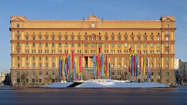 Den ryska säkerhetstjänsten FSB:s högkvarter i Moskva. Foto: Wikimedia commons