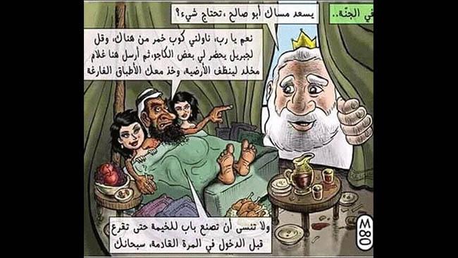 Teckningen Hattar skulle åtalas för. Foto: Nahed Hattar.