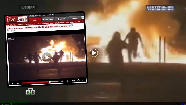 Ryssarna skarvar med videobilder som förefaller komma från Bahrain.