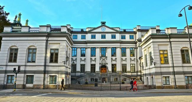 Högsta domstolen. Bild: Wikimedia commons