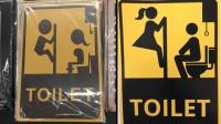"""Skylten från skämthyllan till vänster och den nya, """"genus-säkrade"""" skylten till höger.Foto: evanne.se samt privat"""
