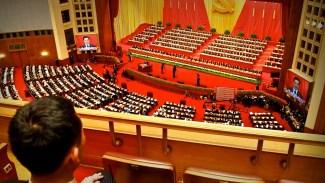 """Kommunistpartiets kongress har inletts i Peking: """"Vi ska eliminera viruset i partiet"""""""