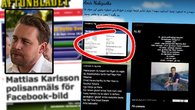 Kollage från Aftonbladets artikel och bloggen. Infälld i bild: Mattias Karlsson.