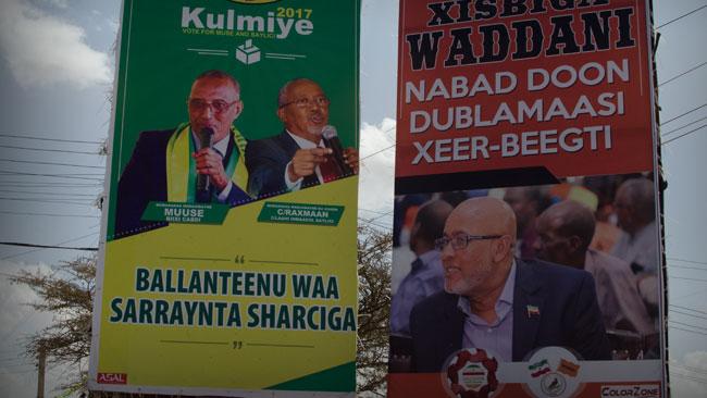 Kulmiye och Wadanis valaffischer