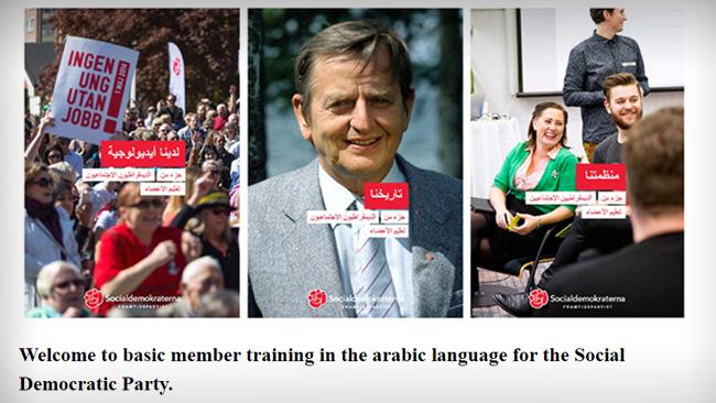 Bild från S medlemskurser på arabiska. Faksimil: Socialdemokraterna.abf.se