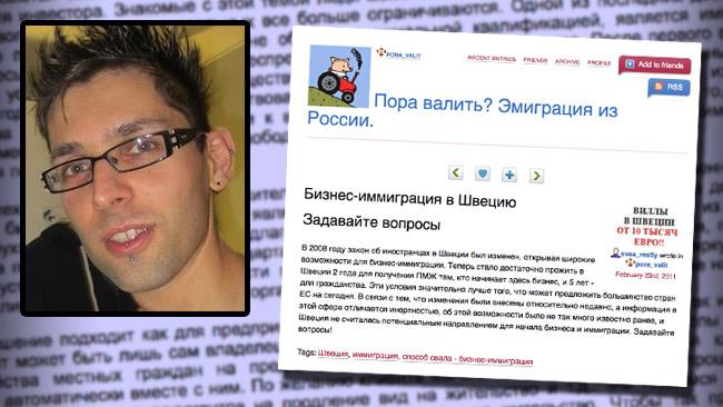 På ryskspråkiga sajter erbjöds migrationstjänsterna.
