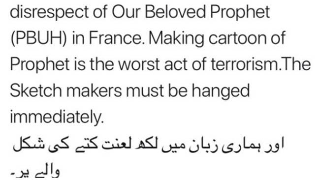 Pakistanskt vald 3